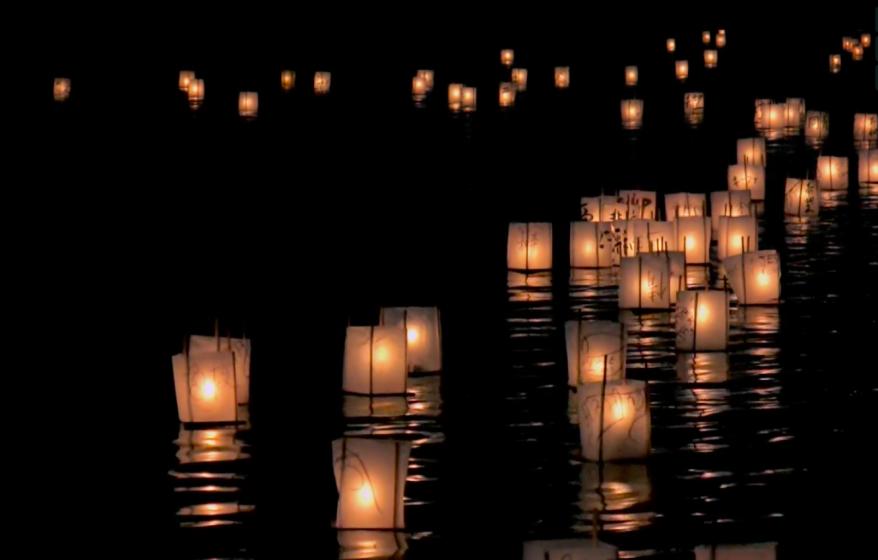 From Hiroshima to Hope