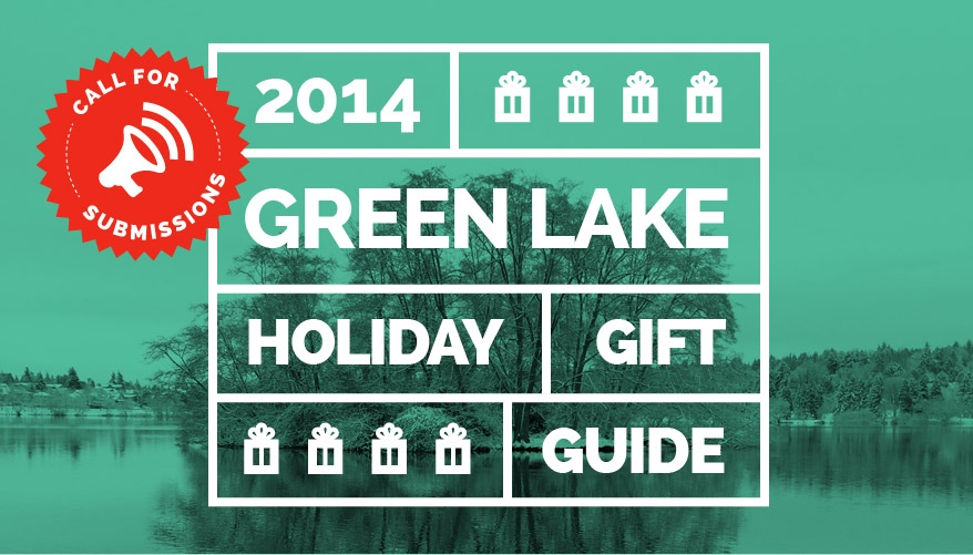2014 gift guide call for submissions-01